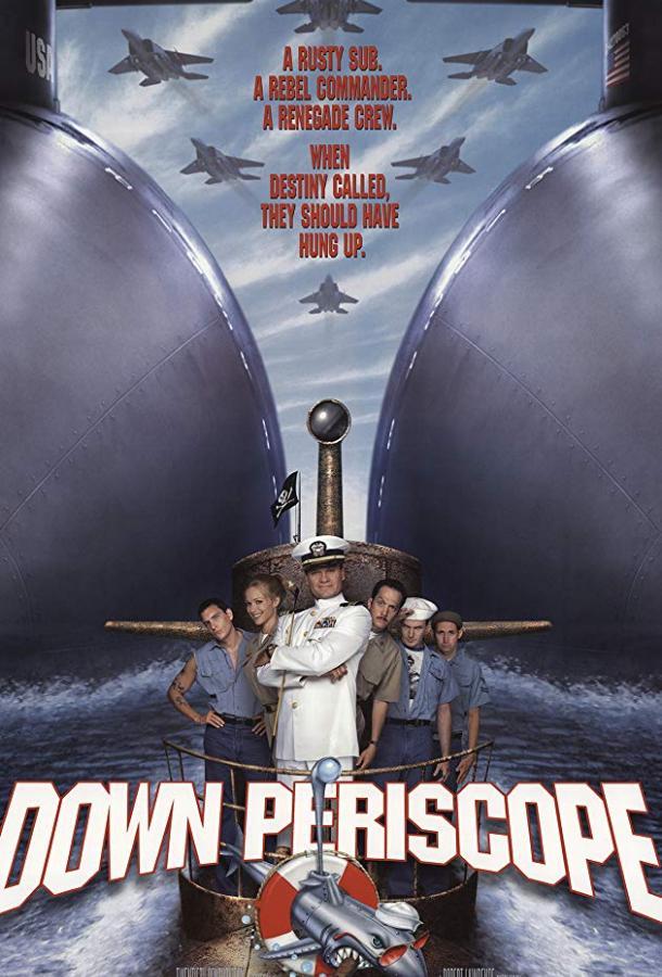 Фильм Убрать перископ (1996) смотреть онлайн в HD 720-1080 ...